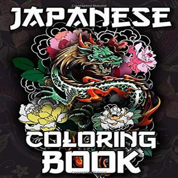 Japanese Coloring Book Over 300 Coloring Pages for Adults amp